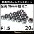 超ミニ レーシングナットP1.5 5穴用 20個
