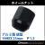【国産】カラーホイールナット ロックナットセット アルミ製 袋型 19HEX 25mm P1.5【赤】