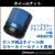 ホンダ純正ホイール用 【青】カラーホイールナット 専用シャンクカラーアタッチメント付属 球面座仕様
