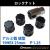 【国産】カラーホイールナット ロックナットセット アルミ製 袋型 19HEX 25mm