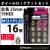 キーホルダー付 KYO-EI 協永産業アルミホイールロックナット