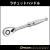 【KTC】 9.5sq. ラチェットハンドル BR3E 9.5mm 3/8インチ 36ギア 送り角度 10度【京都機械工具】