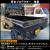 角型軽トラック荷台プロテクターガードフレーム