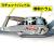 ラチェット式 ベルト荷締機 Jフックタイプ