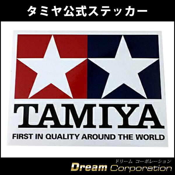 タミヤ 公式ステッカー 横200mm x 縦155mm
