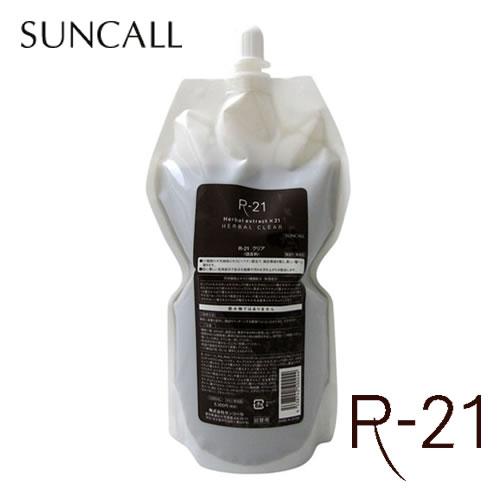 SUNCALL サンコール R-21 ハーバルクリア 1000ml 詰替え