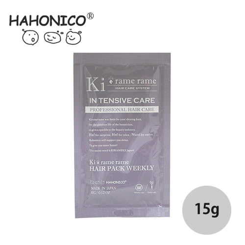 HAHONICO ハホニコ キラメラメ メンテケアヘアパック ウィークリー 15g【1回分】