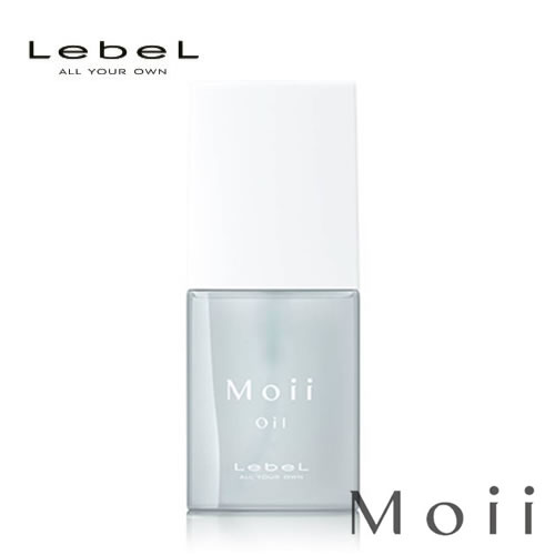 Lebel ルベル Moii モイ オイル レディアブソリュート 50ml【マルチ美容オイル】【シリコーンフリー】