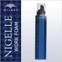 MILBON ミルボン ニゼル ストロークワークフォーム 260g