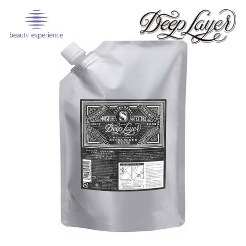 Deep Layer  ディープレイヤー トリートメント EXTRA SLEEK(エクストラスリーク) 800g ビーエックス(ビューティーエクスペリエンス)