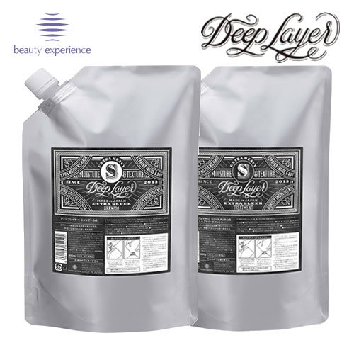 Deep Layer  ディープレイヤー EXTRA SLEEK(エクストラスリーク)シャンプー800ml&トリートメント800g 詰替セット ビーエックス(ビューティーエクスペリエンス)