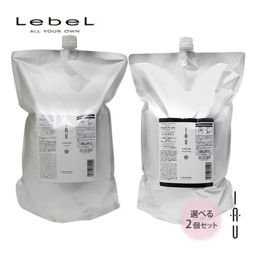 Lebel ルベル イオセラム クレンジング 2500ml、クリーム 2500g お得セット【フリーチョイス】