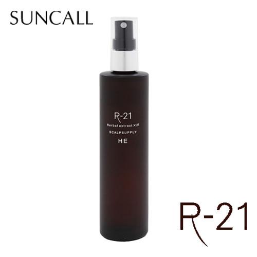 SUNCALL サンコール R-21 スキャルプサプリ 120ml