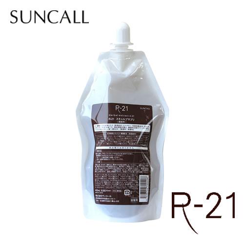 SUNCALL サンコール R-21 スキャルプサプリ 400ml 詰替え