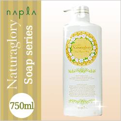 ナプラ napla ナチュラグローリー ボディーフレグランスソープ 750ml