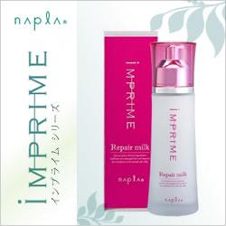 napla ナプラ インプライム リペアミルク 100ml
