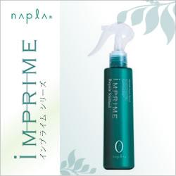 napla ナプラ インプライム リペアメソッド ベース0 200ml