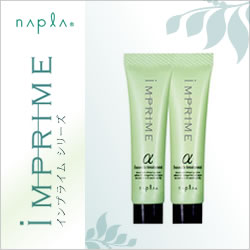 napla ナプラ インプライム スムーストリートメント アルファ 15g×2