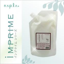 napla ナプラ インプライム ボリュームアップトリートメント 600g 詰替え
