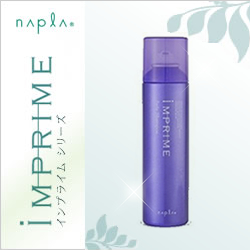 napla ナプラ インプライム ソーダシャンプー 200g