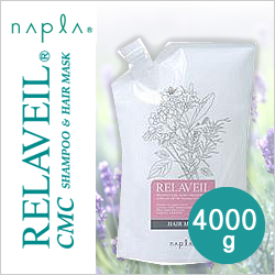 napla ナプラ リラベール CMC ヘアマスク 4000g