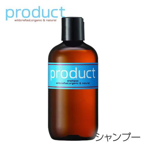 ザ・プロダクト シャンプー 240ml【オーガニック】