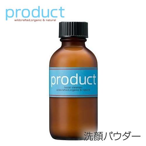 ザ・プロダクト フェイシャルクレンザー 25g【洗顔パウダー】【オーガニック】