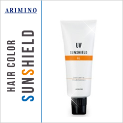 ARIMINO アリミノ ヘアカラー サンシールド AL 200g