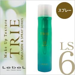 lebel ルベル トリエ スプレー LS6 170g
