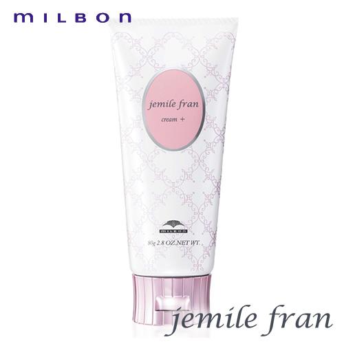 MILBON ミルボン ジェミールフラン クリームプラス 80g