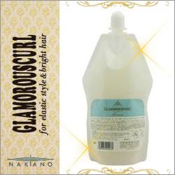 中野製薬 ナカノ nakano カールエックス グラマラスカール モイスト(ブルー) 400ml詰替え