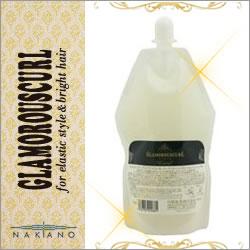 中野製薬 ナカノ nakano カールエックス グラマラスカール ハード(ブラック) 400ml詰替え