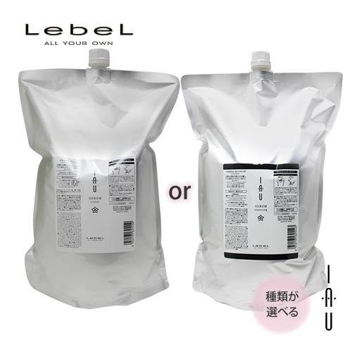 Lebel ルベル イオセラム クレンジング 2500ml or クリーム 2500g【フリーチョイス】