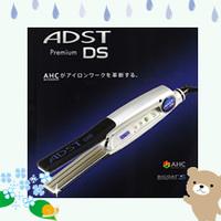 【送料無料】アドスト プレミアム DS ヘアストレートアイロン