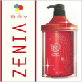 BRY ブライ ゼニア PHC C シャンプー 800ml ポンプ