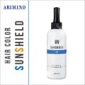 ARIMINO アリミノ ヘアカラー サンシールド AC 200ml