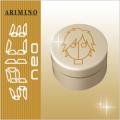 ARIMINO アリミノ スパイスネオ ライトハードワックス 100g