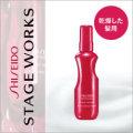 SHISEIDO 資生堂 ステージワークス SW モイスチャーライジングプライマー 150ml