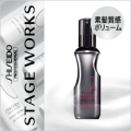SHISEIDO 資生堂 ステージワークス SW パウダーシェイク 150ml
