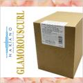 中野製薬 ナカノ nakano グラマラスカール リペアメント ハリコシ 3000ml(1500ml×2) 詰替え【トリートメント】