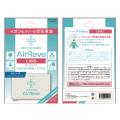 AirRevo エアレボ カード 【専用ストラップ付】 送料無料