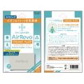 AirRevo エアレボ セラミックプレート【専用ケース&ストラップ付】送料無料