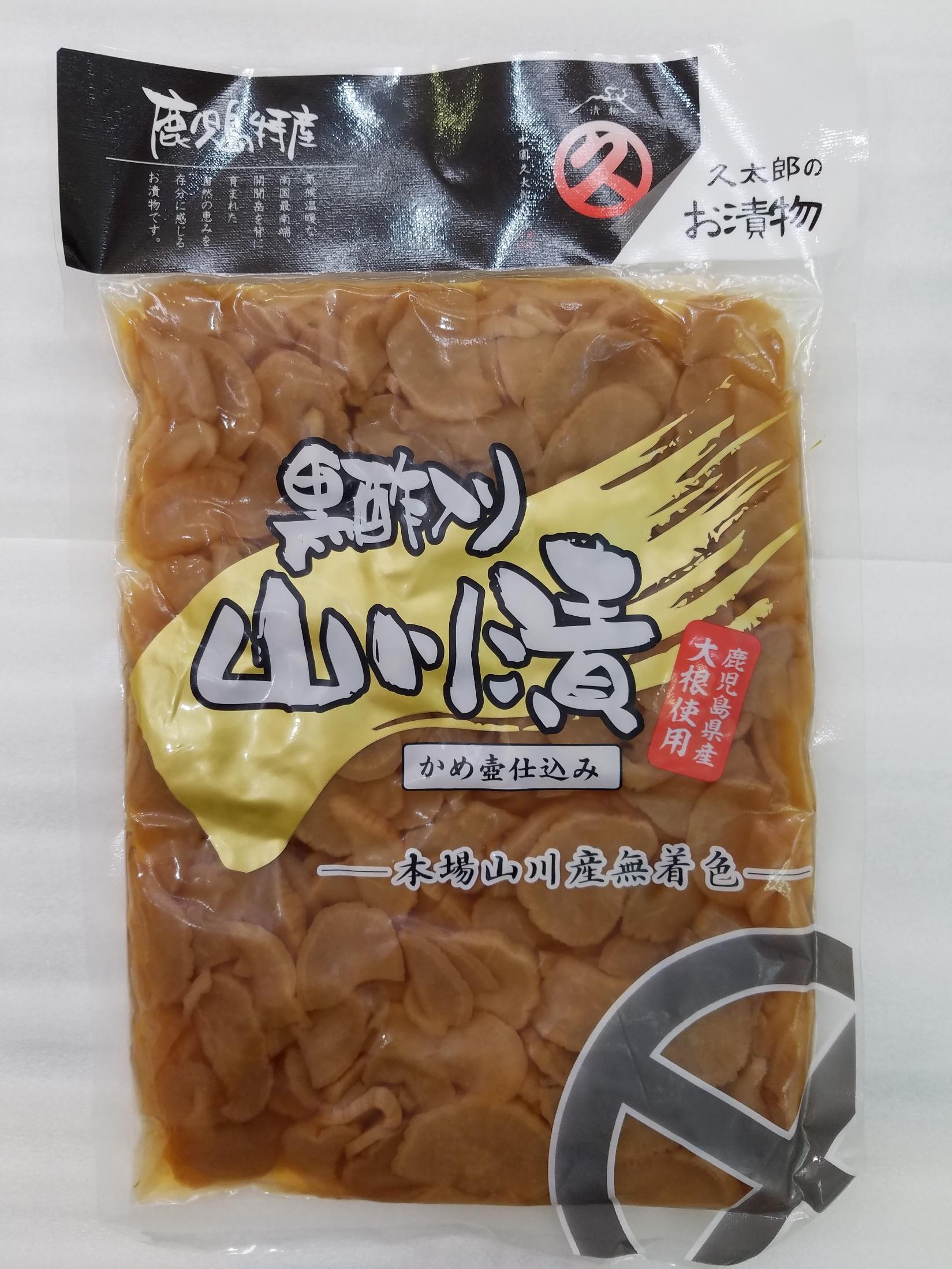 黒酢入り山川漬け 350g