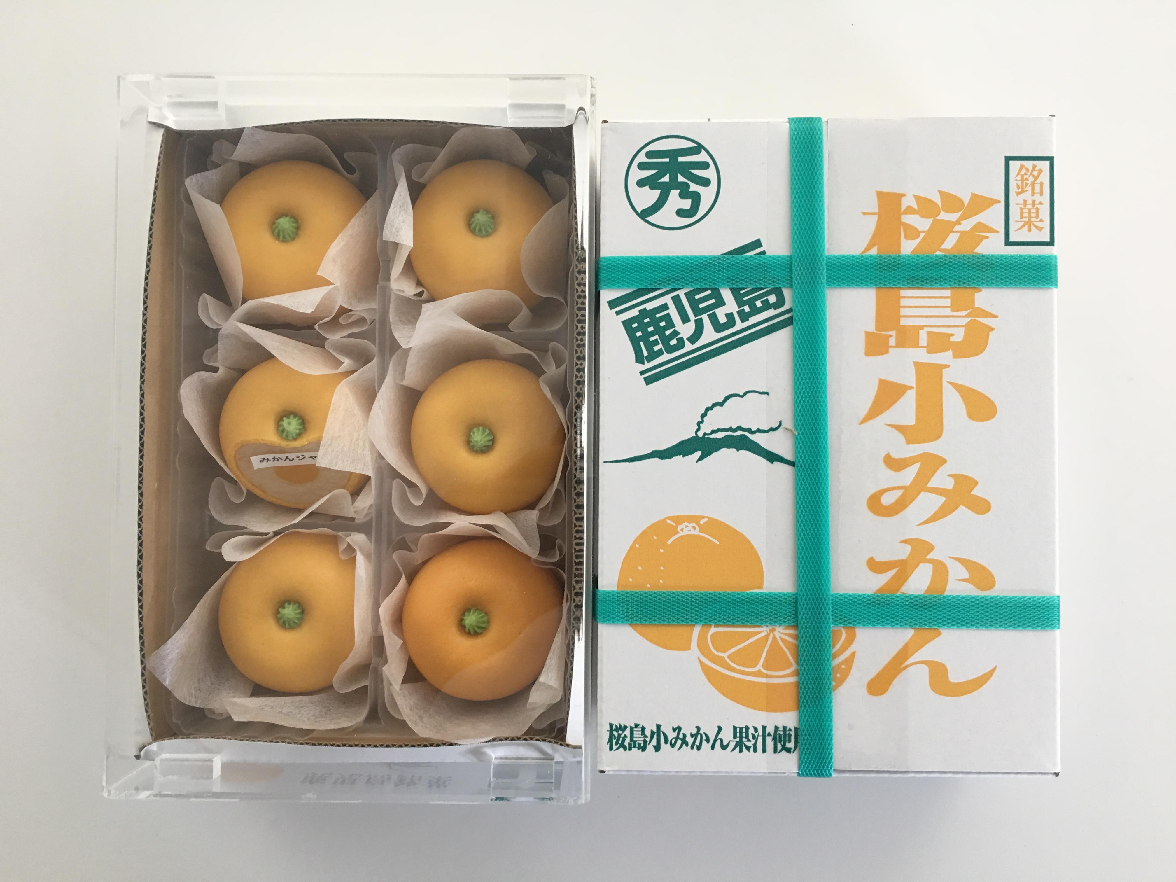 桜島小みかん饅頭(6個入)