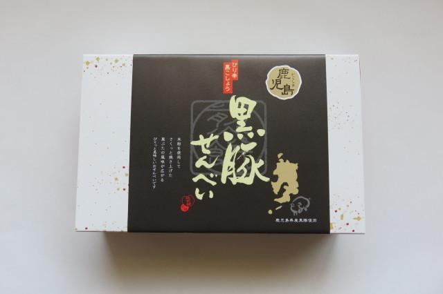 文旦堂 黒豚せんべい(12枚入)