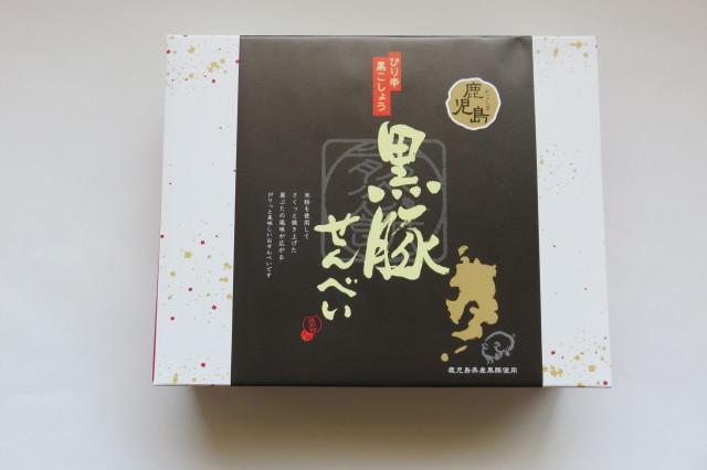 文旦堂 黒豚せんべい(20枚入)