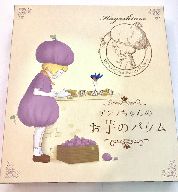 アンノちゃんのお芋のバーム(12本入)