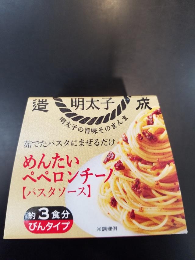 めんたいペペロンチーノ【パスタソース】 約3食分