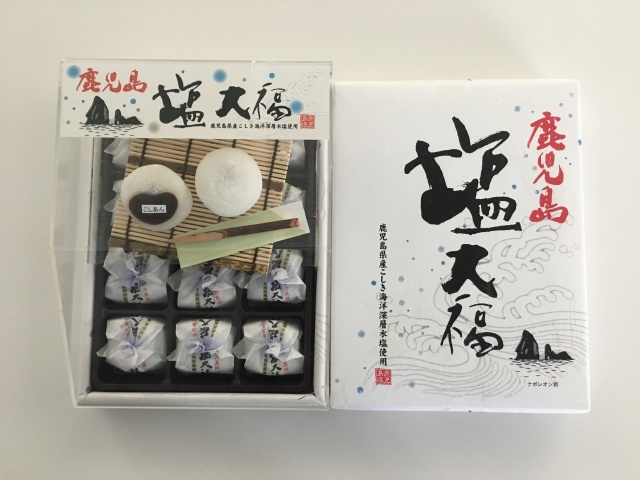 鹿児島塩大福(12個入)