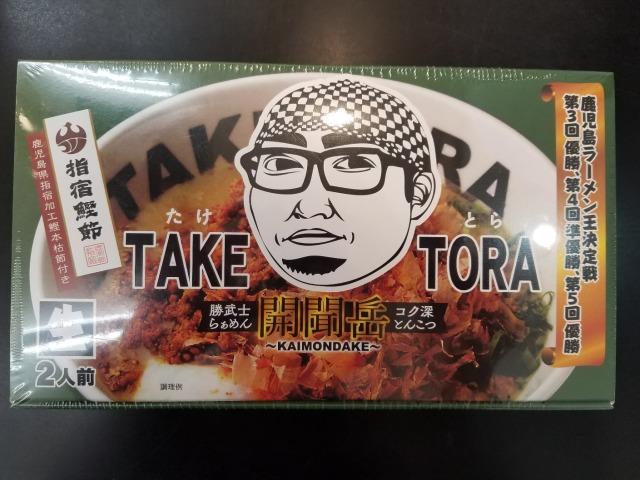 勝武士らぁめんTAKETORA 2食入